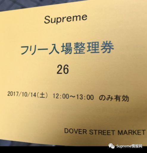 想去日本买Supreme吗?送你一份完整的攻略指南!