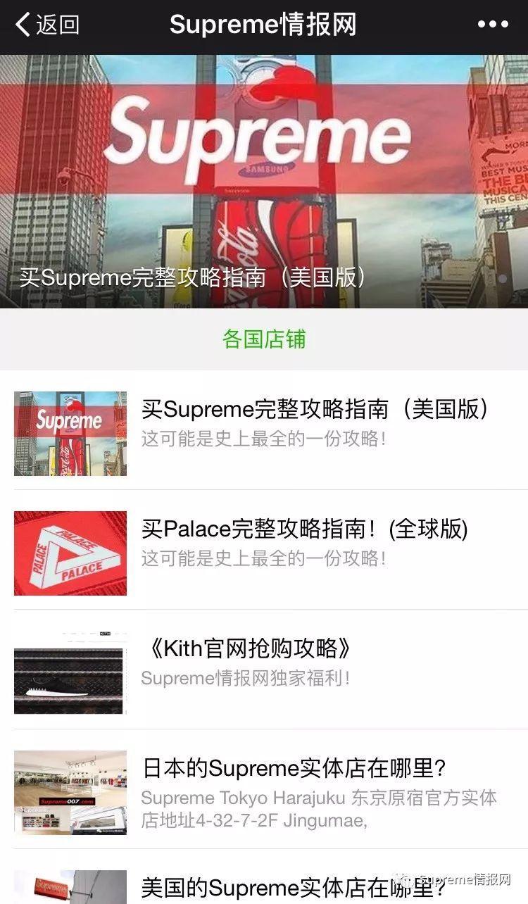 【发售预警】Palace开季单品曝光、日本官网上线,本周发售!