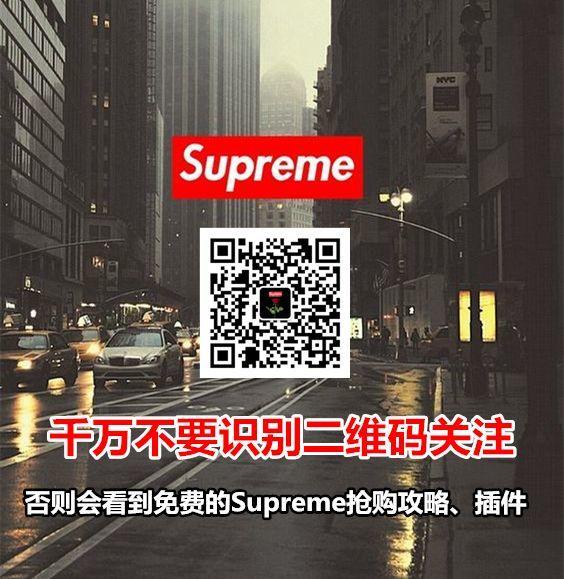 本周发售,Supreme最新太阳镜特辑公布,附单品清单!