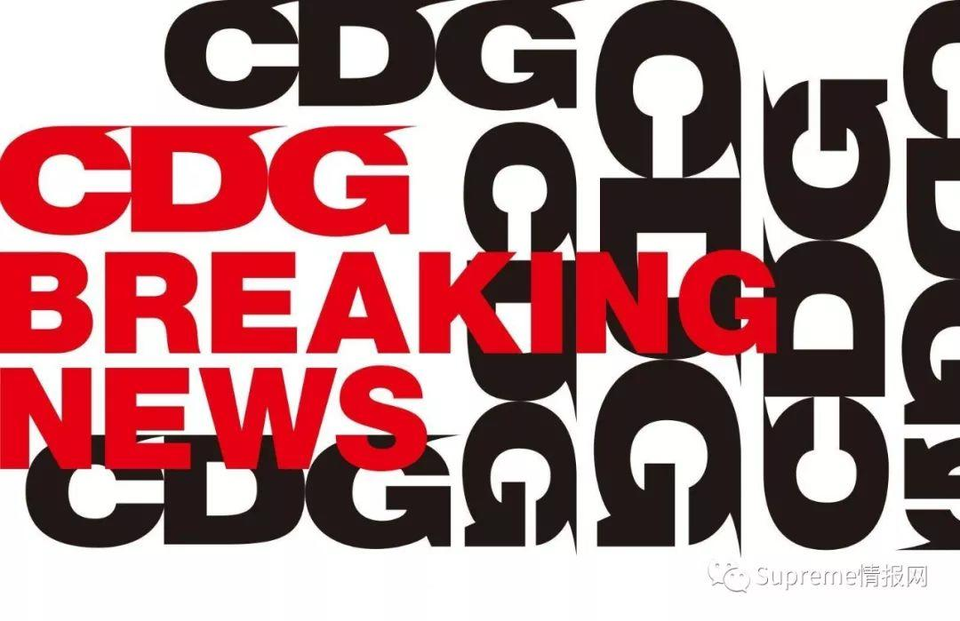 """【发售预警】川久保玲CDG全新""""平价支线""""公布,发售日期确认!"""
