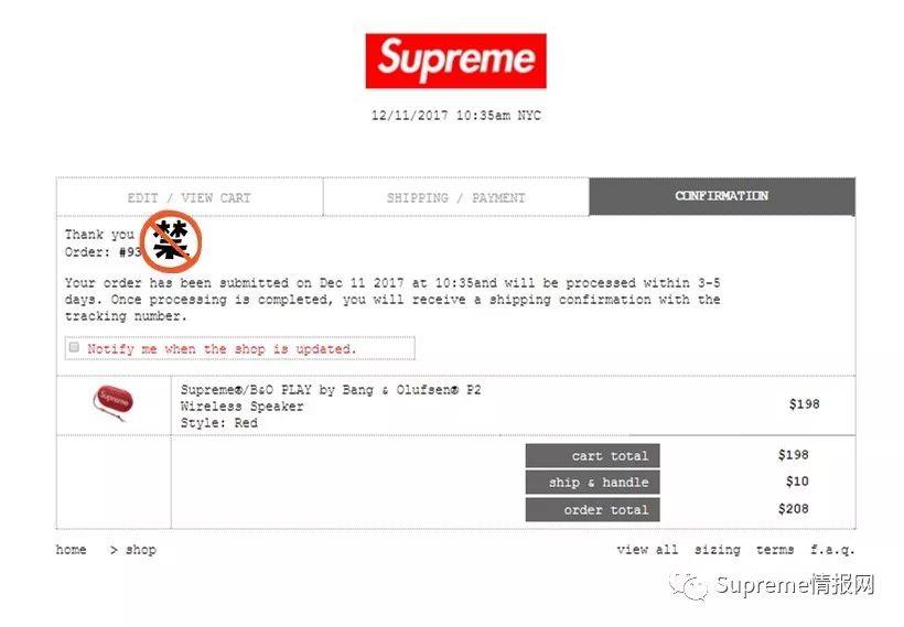 想去英国买Supreme?送你一份完攻略指南,还有视频哟!