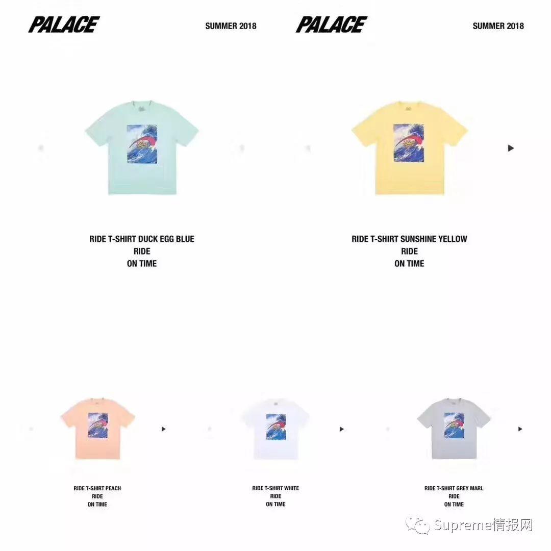 【发售预警】Palace 第5周单品清单曝光,明日正式全球发售!
