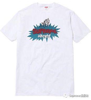 【发售预警】7款Supreme隐藏款T恤泄露,疑本月将正式发售!