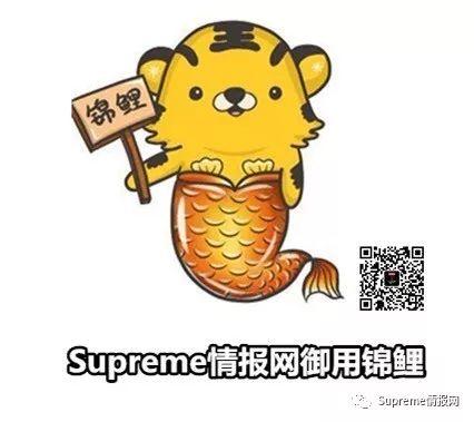 Supreme隐藏款现身,最快15秒售罄,第17周联名有多抢手?!