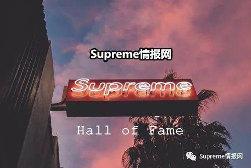 我买Supreme花了上百万,还开了家店!