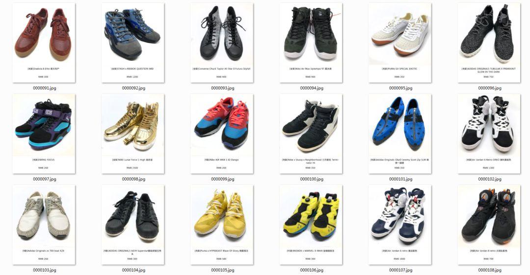 这堆鞋,需要你!!!