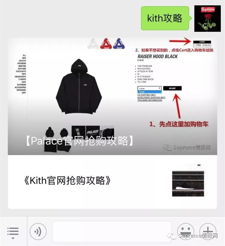 【发售预警】Kith Monday系列Bogo实物泄露,今晚正式发售!
