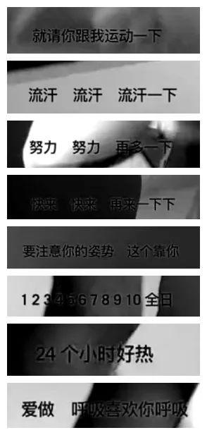 陈冠希最新全中文单曲《健身房/呼吸》发布,附高清MV视频!