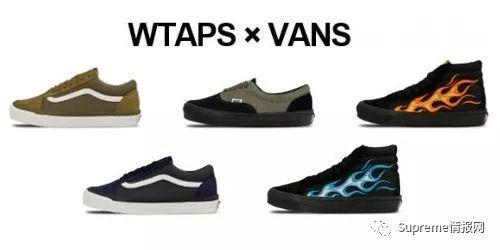 【街头情报】西山彻 WTAPS x Vans 联名实物泄露,下周发售!