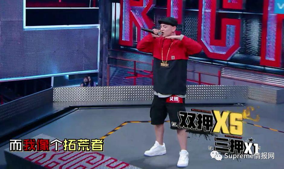 《中国新说唱》选手里她穿的鞋最贵!