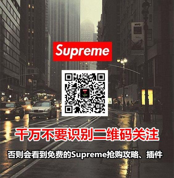 【重磅情报】Supreme 2018 秋冬系列预告官方公布,速来查看!