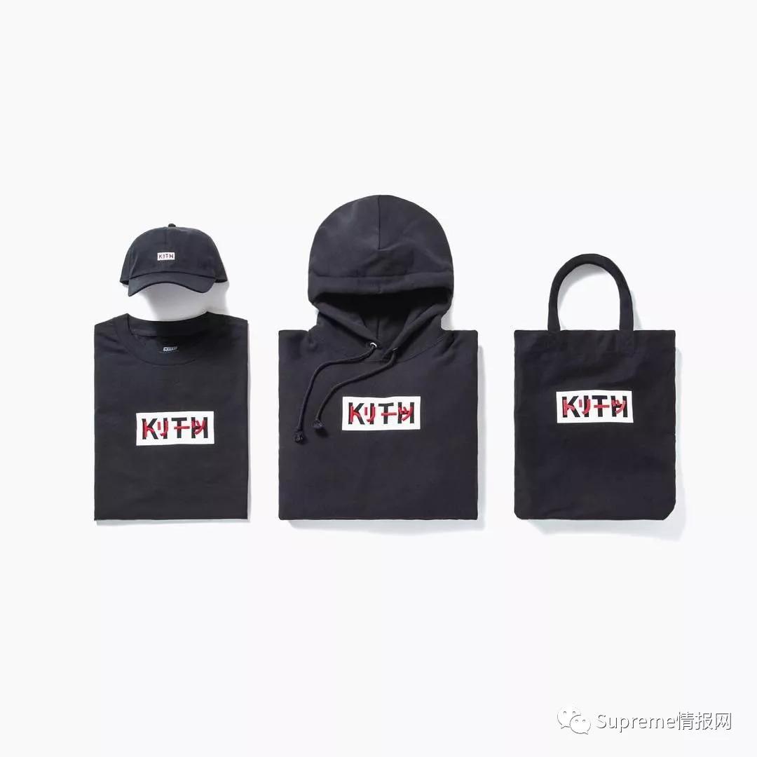 【预警】Kith日本1周年限定Box Logo系列降临,明天正式发售!