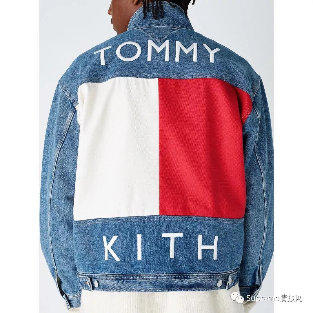 【预警】KITH x Tommy Hilfiger联名系列降临,今晚正式发售!