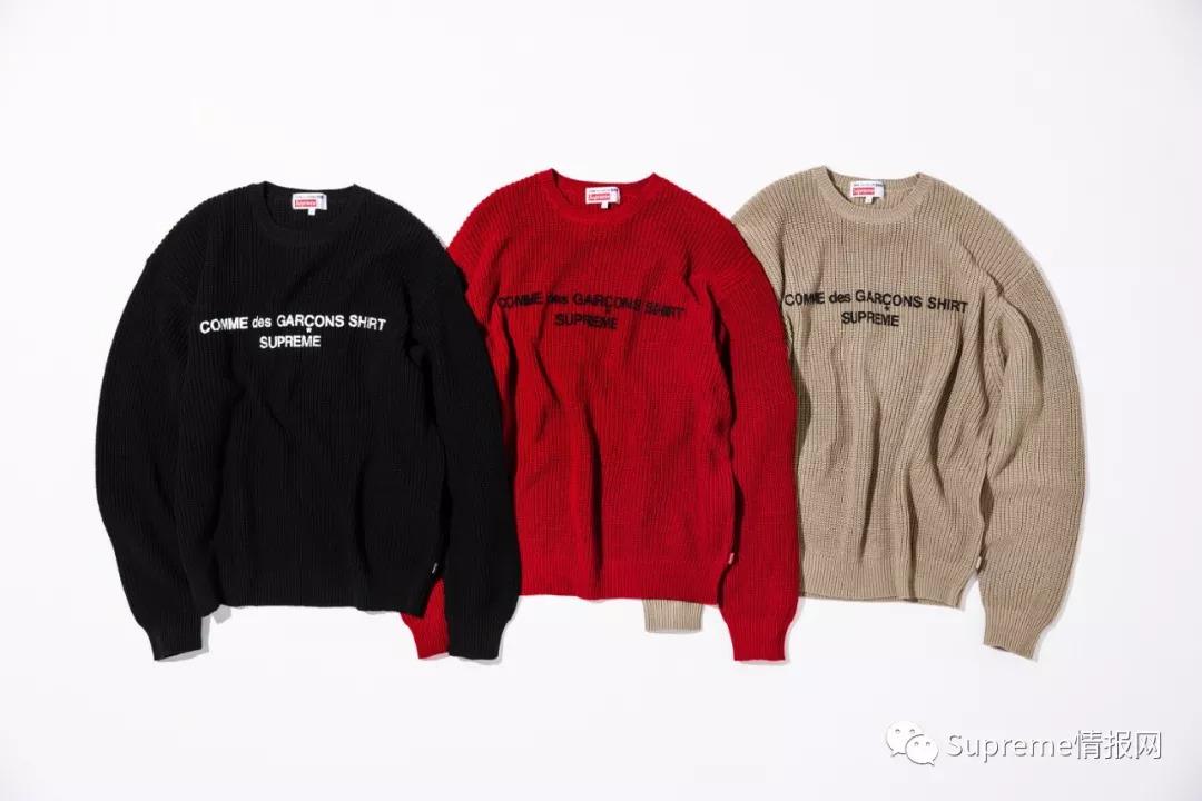 重磅发布:Supreme x 川久保玲CDG联名正式公布,附单品清单!