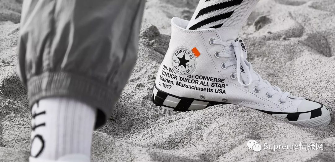 重磅:Off-White x 匡威2代联名b中国开启发售,27店抢购信息!