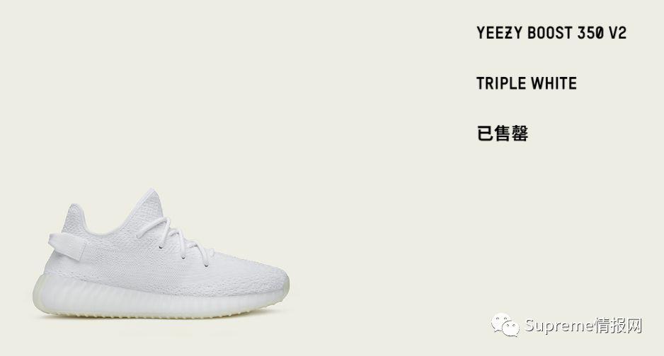 重磅:Yeezy新款神裤Calabasas开启抽签发售,13店抢购信息!