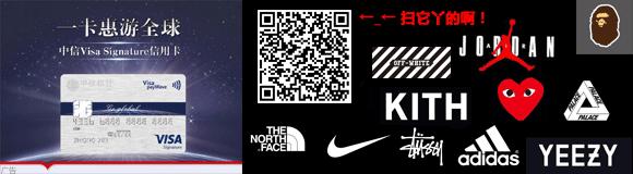 【预警】Yeezy 700 疑中国明日突击登记发售,21店抢购信息!