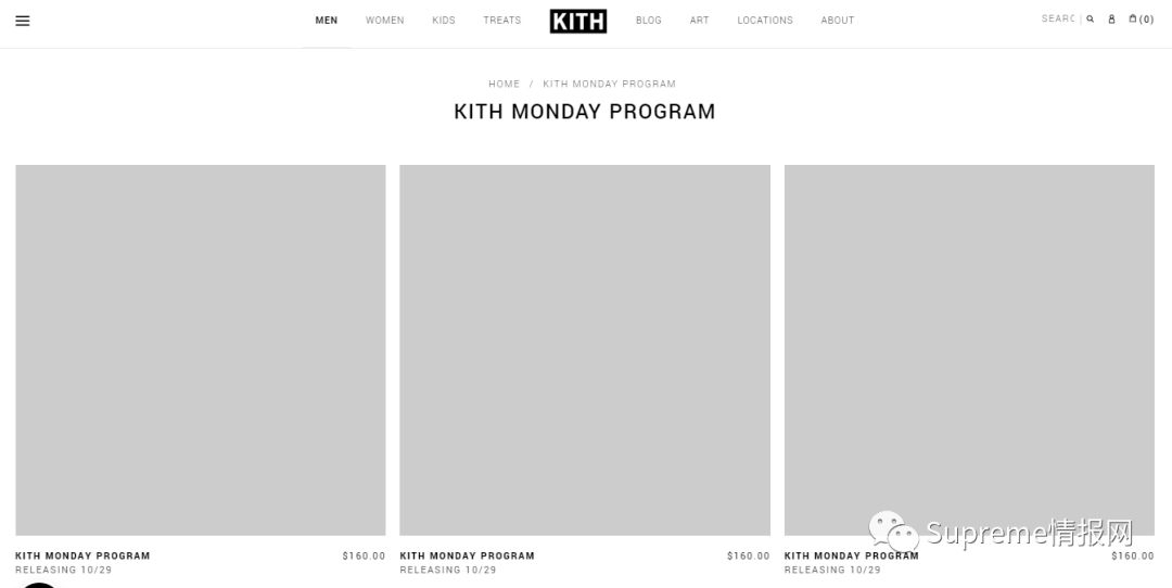 【预警】Kith Monday系列Box Logo卫衣曝光,明晚正式发售!