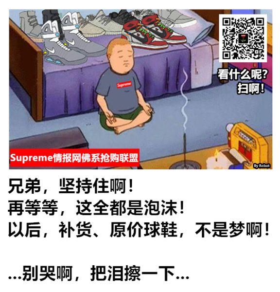 预警:川久保玲CDG x Gucci等9大联名公布,今日将正式发售!
