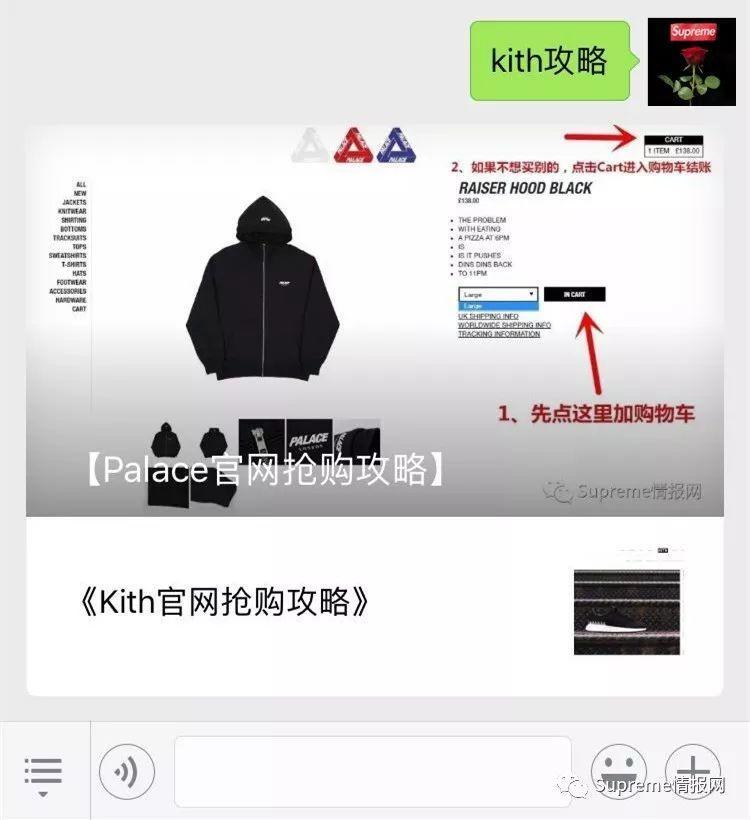 预警:KITH x 《街区男孩》电影联名官方公布,今晚限量发售!