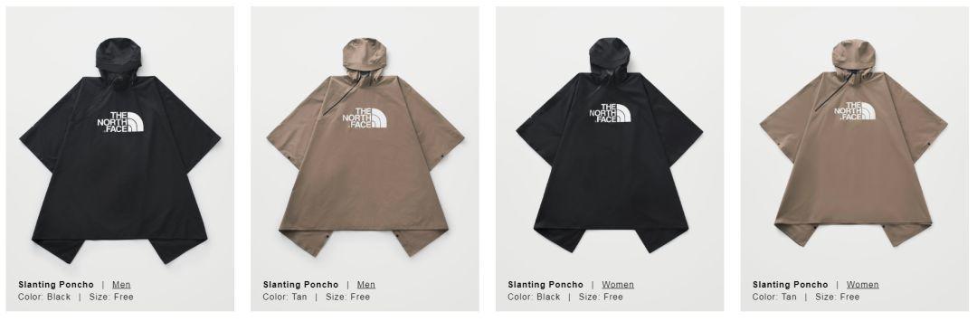 预警:The North Face x HYKE 联名明日正式发售,附抢购指南!