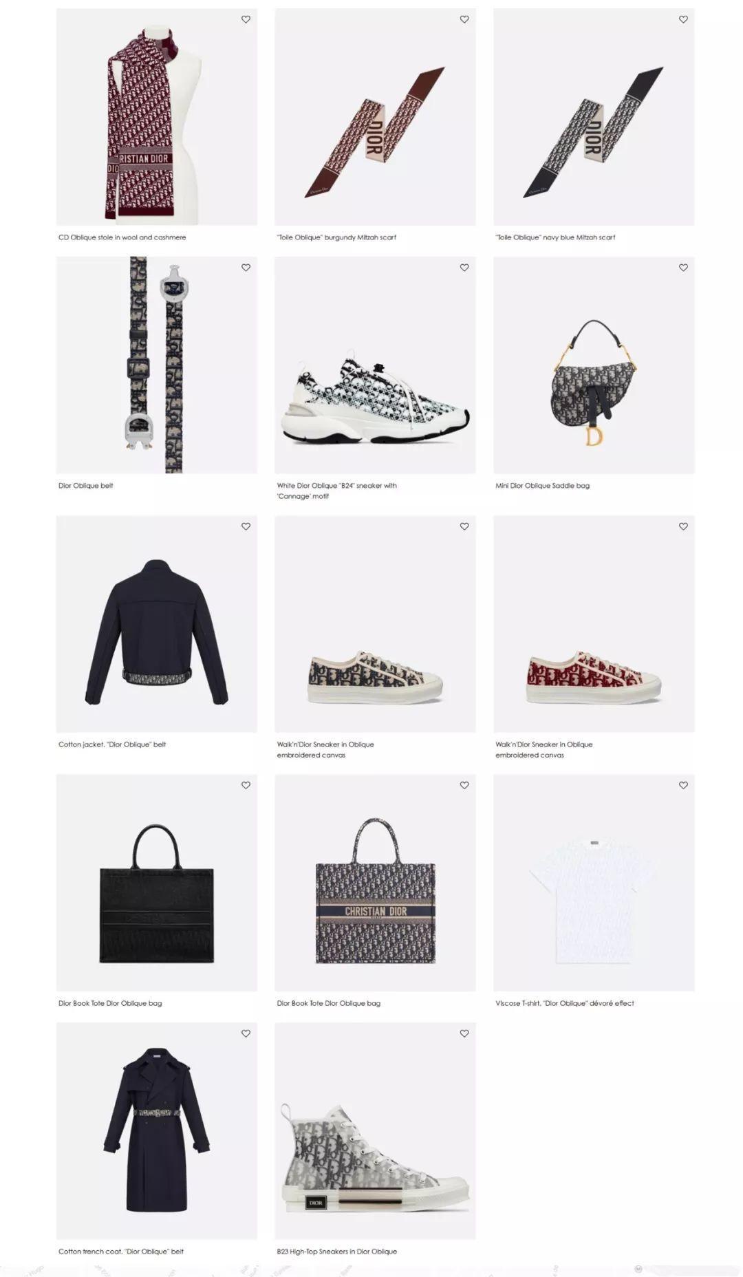 Kim Jones操刀新一季Dior迪奥夏季新球鞋公布,官网开启发售!