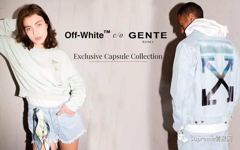 冲:Off-White x GENTE Roma特别联名公布,官网已开启发售!