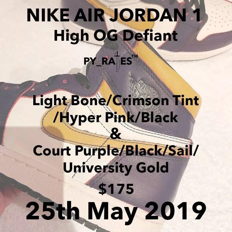 预警:Air Jordan 1 x 耐克SB联名系列确认,5月25日正式发售!