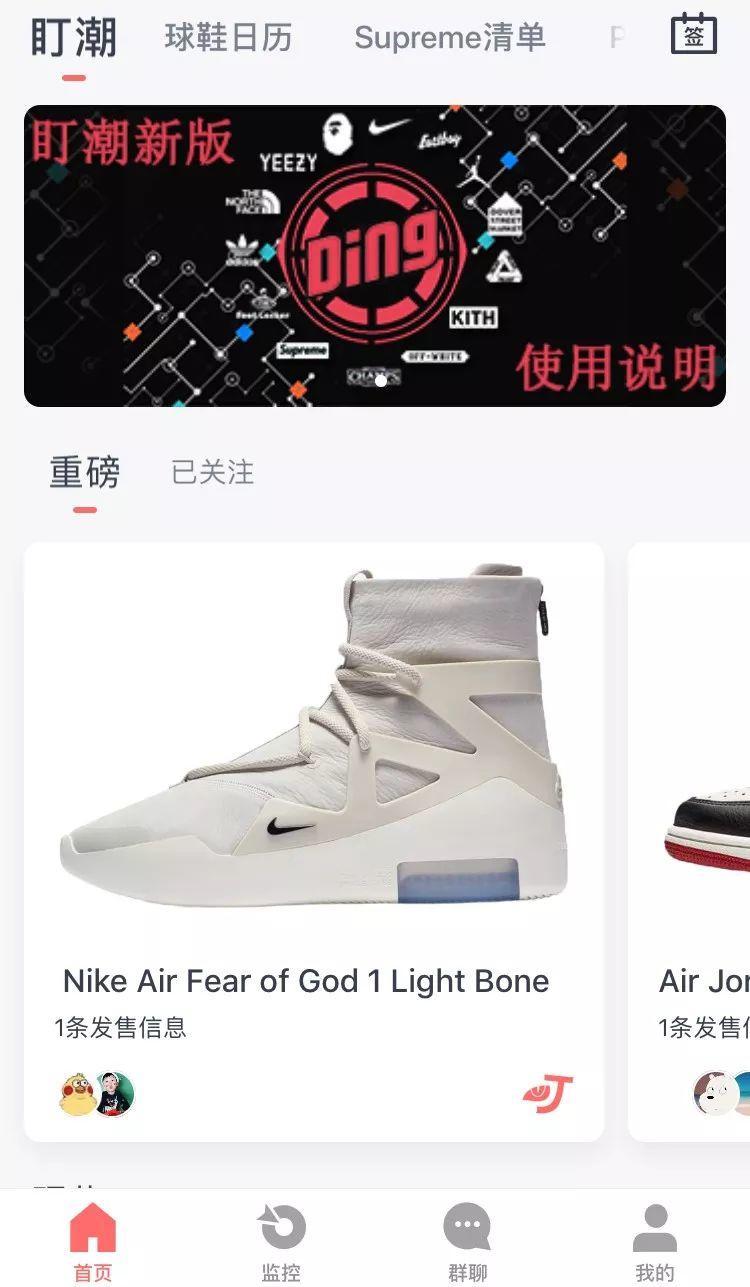 冲:耐克联名Air Fog 1灰色版又开抽签发售,有条件速度登记!