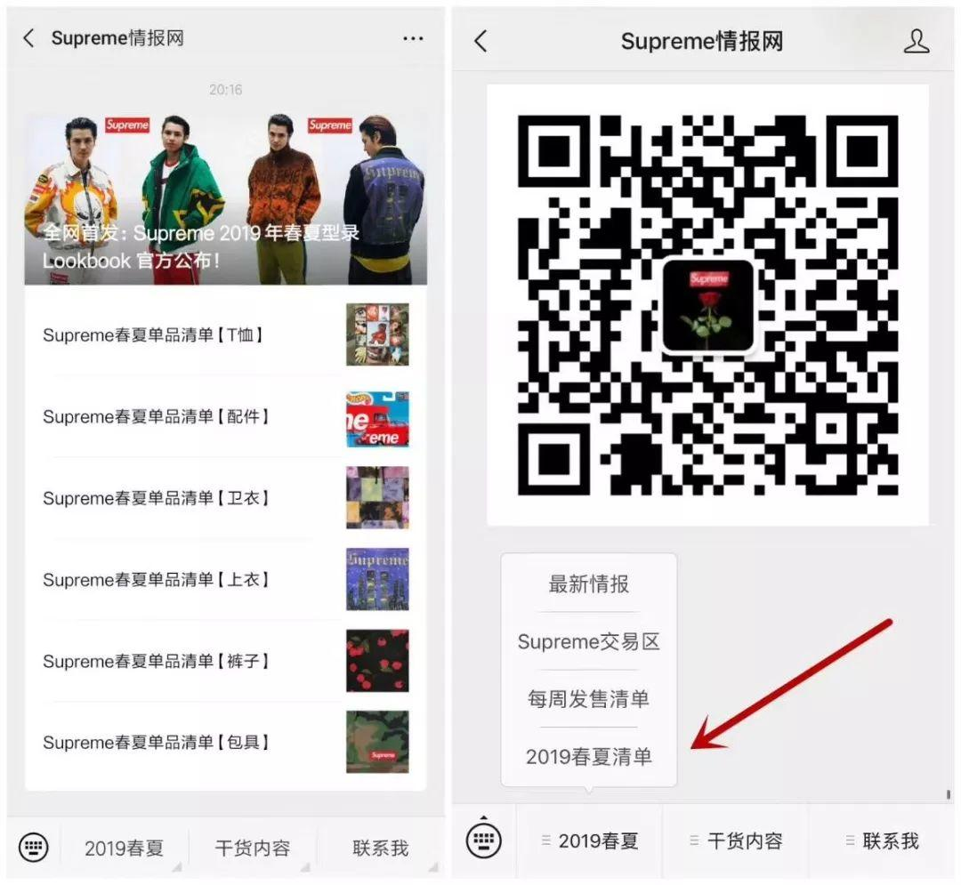 预警:3大Supreme联名齐发,第12周单品清单曝光/明日将发售!