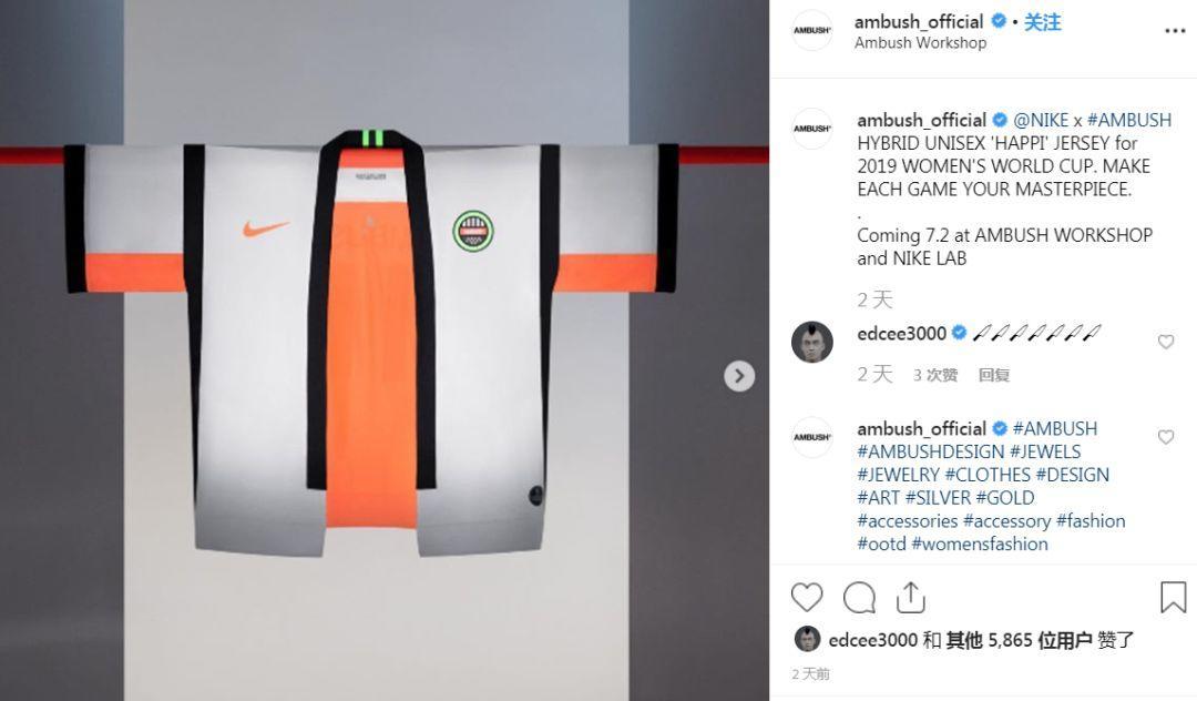 陈冠希点赞:耐克 x Ambush全新联名公布,明日开启限量发售!