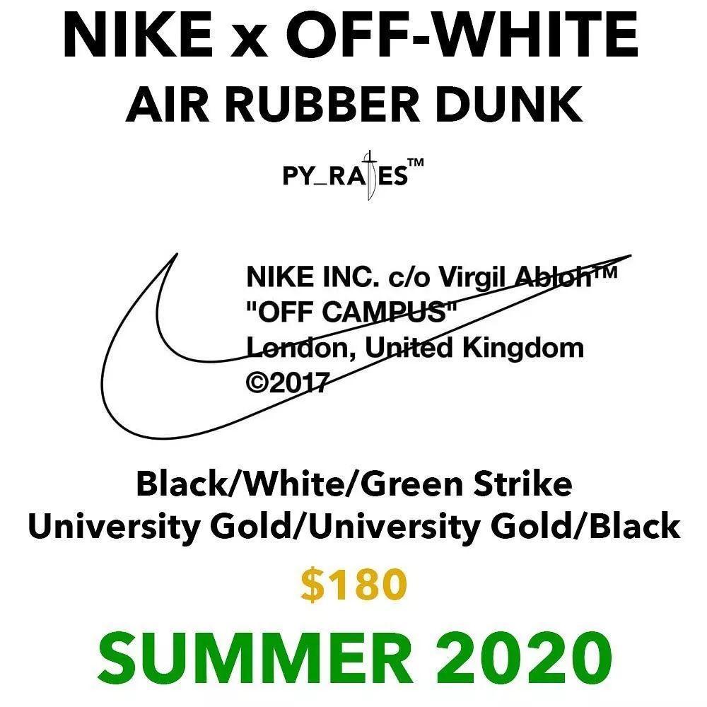 尚未发售Off White x 耐克联名还有22款,Virgil Abloh因病取消联名活动!