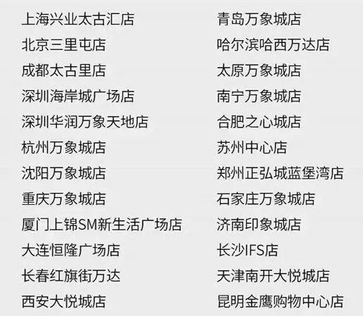 陈冠希操刀:CLOTtee x Superdry联名曝光,中国开启独占限量发售!