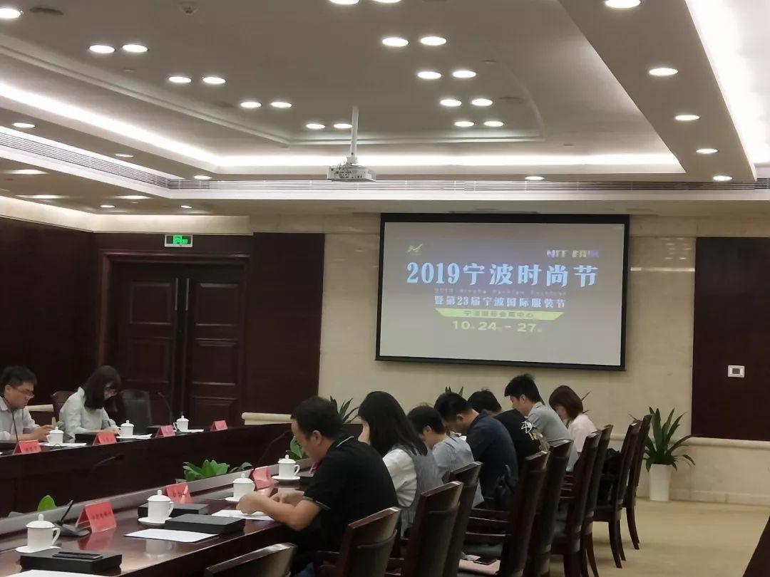 特别关注丨全新变革!宁波时尚节十月奏响时尚最强音