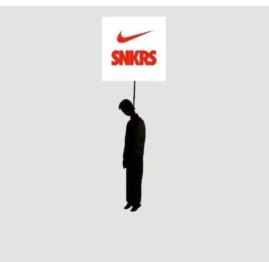 酸爆:Snkrs随机送鞋给没中签的人,中国Snkrs周年活动即将来袭!