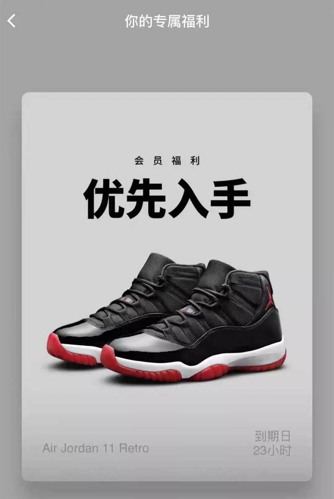 人均专属??耐克突袭Air Jordan开始你抢到吗?