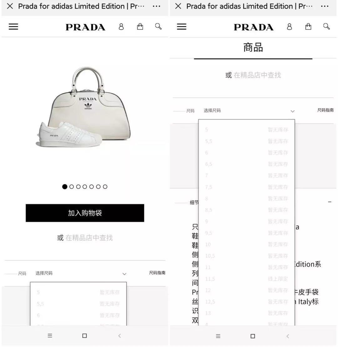炒到6万成交,迪奥 x AJ1联名还没发售,阿迪达斯 x Prada又出新配色!