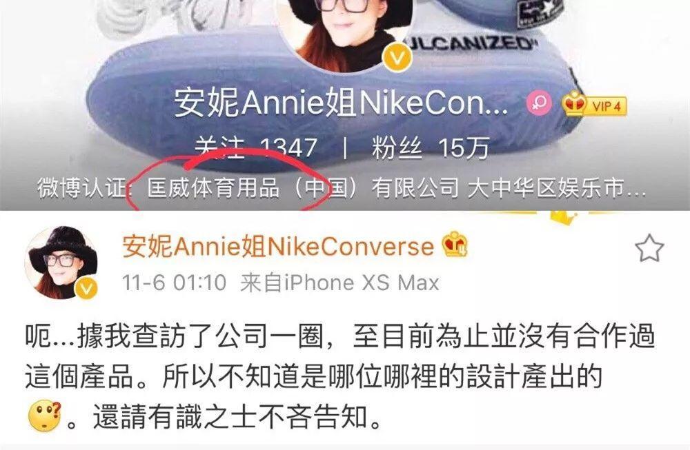 重磅:权志龙 x 耐克AF1联名2.0高清实物曝光,疑今年将发售!