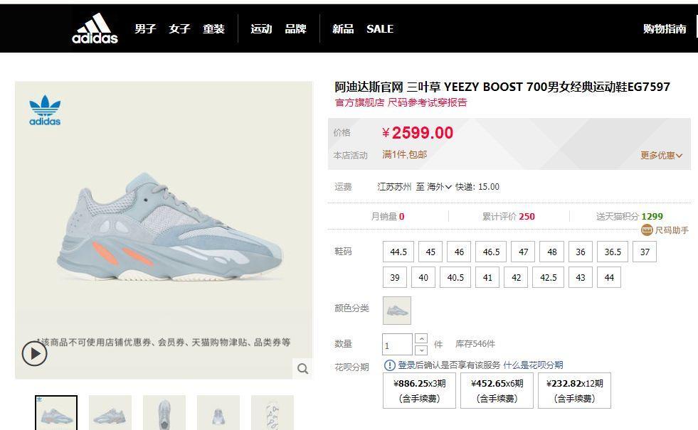 天猫补货18661双:7款Yeezy 350/500下周再度发售,提前抢购链接!