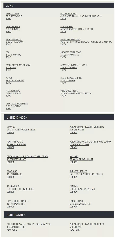 中国不发售?Yeezy 700全新VX版仅29店超限量抽签指南曝光!