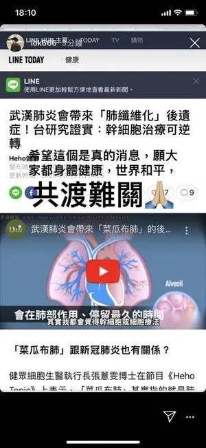 陈冠希发声:COVID-19不是中国病毒,和余文乐反着干就对了!