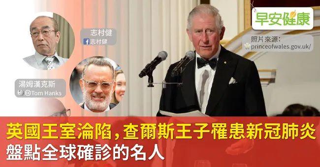 英国首相确诊感染新冠病毒,英镑又开始波动了!