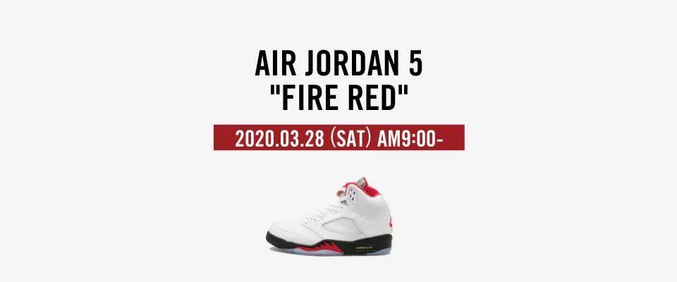 稳:Air Jordan 5流川枫Snkrs要提前发售,7店开启抽签!