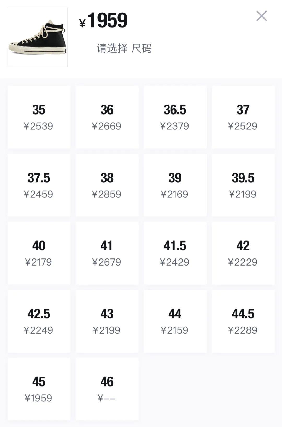 被炒翻3倍,Fear of God x 匡威联名中国补货发售,18店开启抽签!
