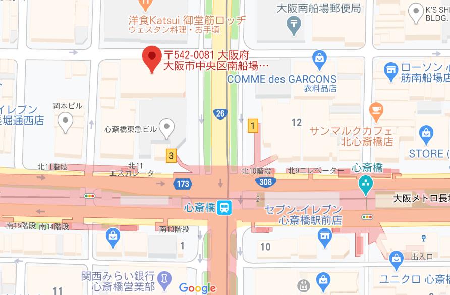 川久保玲CDG x Bape联名开业限定曝光,明日独占限量发售!