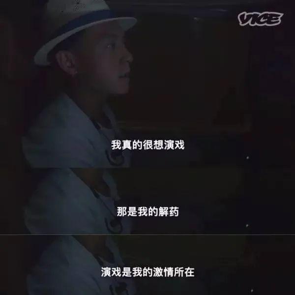 罗志祥复工!亲自曝光重启2020年服饰系列,明日限量发售!