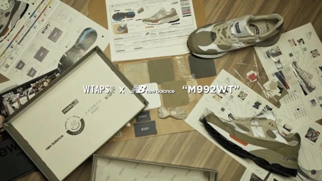天选专场:小程序抽签,WTAPS x NB联名中国超限量发售!