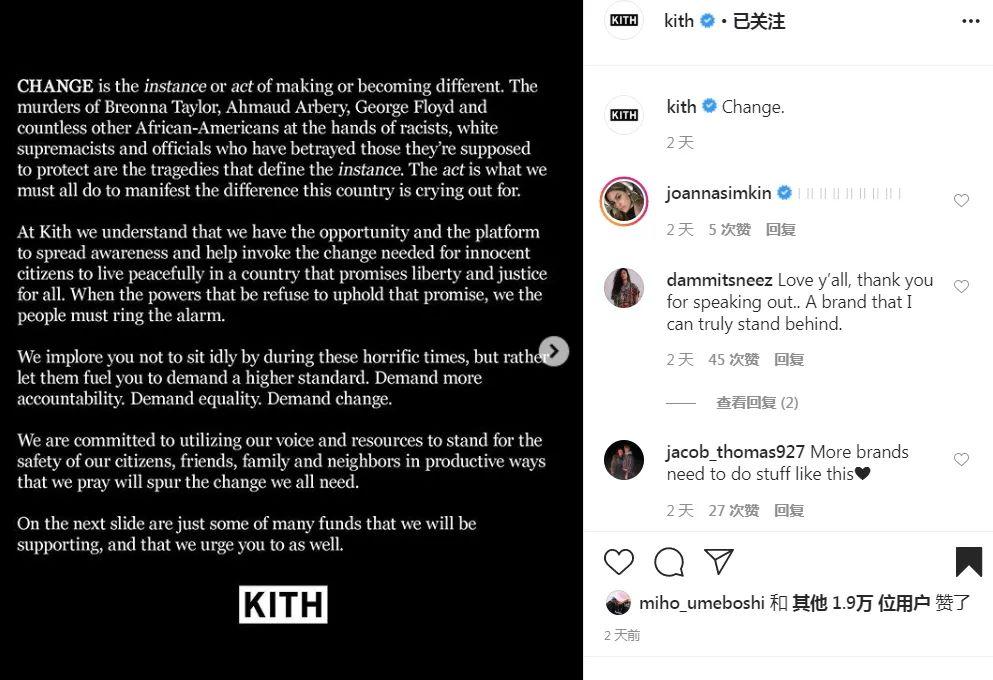 Kith逃过一劫,新限定Box Logo T恤今晚官网开启限量发售!