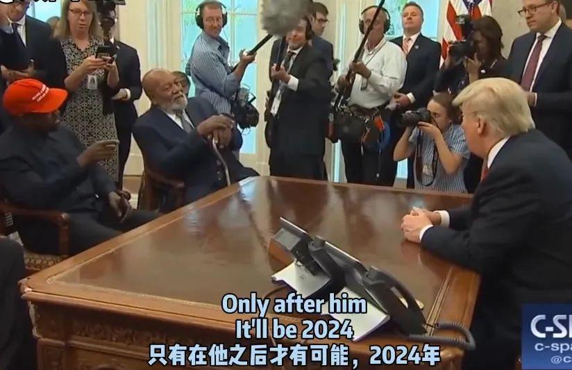 彩虹屁:腹黑、心机boy坎爷当美国总统,搞笑呢?Yeezy都美国产!