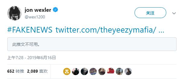 中国补货:Yeezy 350黑红字宣布复刻发售,这次不打脸了吧?